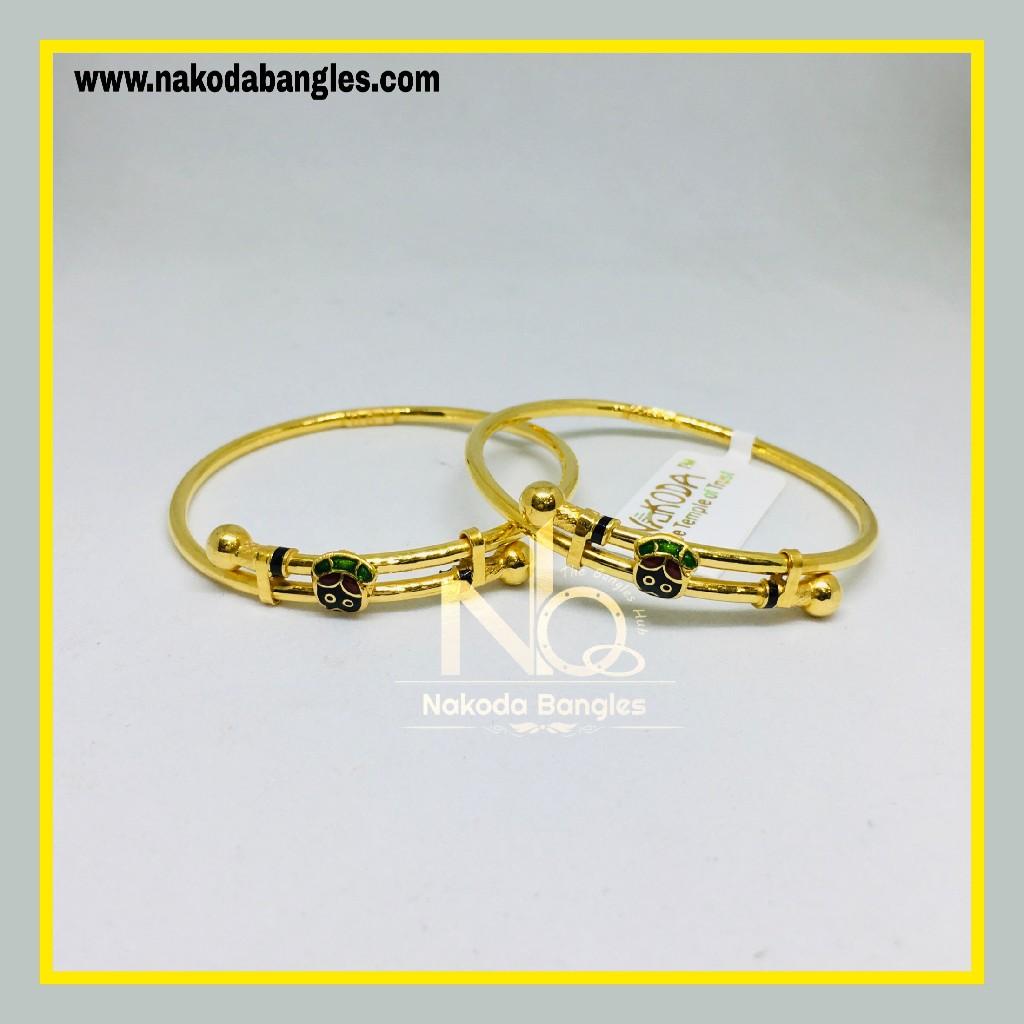 916 Gold Kids Copper Kadali NB - 1146