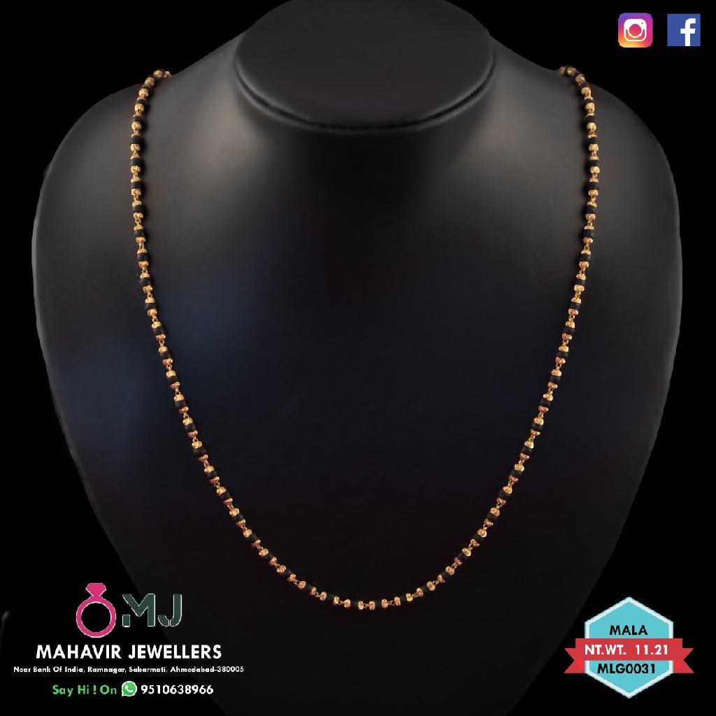 916 Black Tulsi Mala