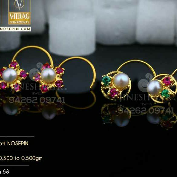 Buy Quality Gold Colorful Moti Nosepin In Ahmedabad
