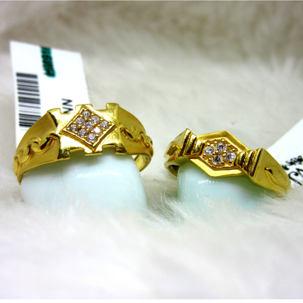 Gold Casting Couple Ring
