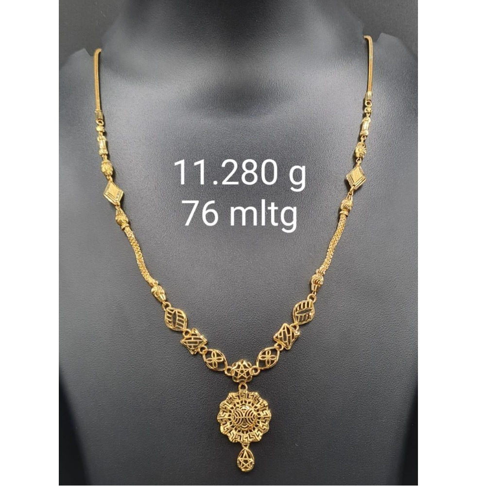 76 Melting Gold Designer Chain Set
