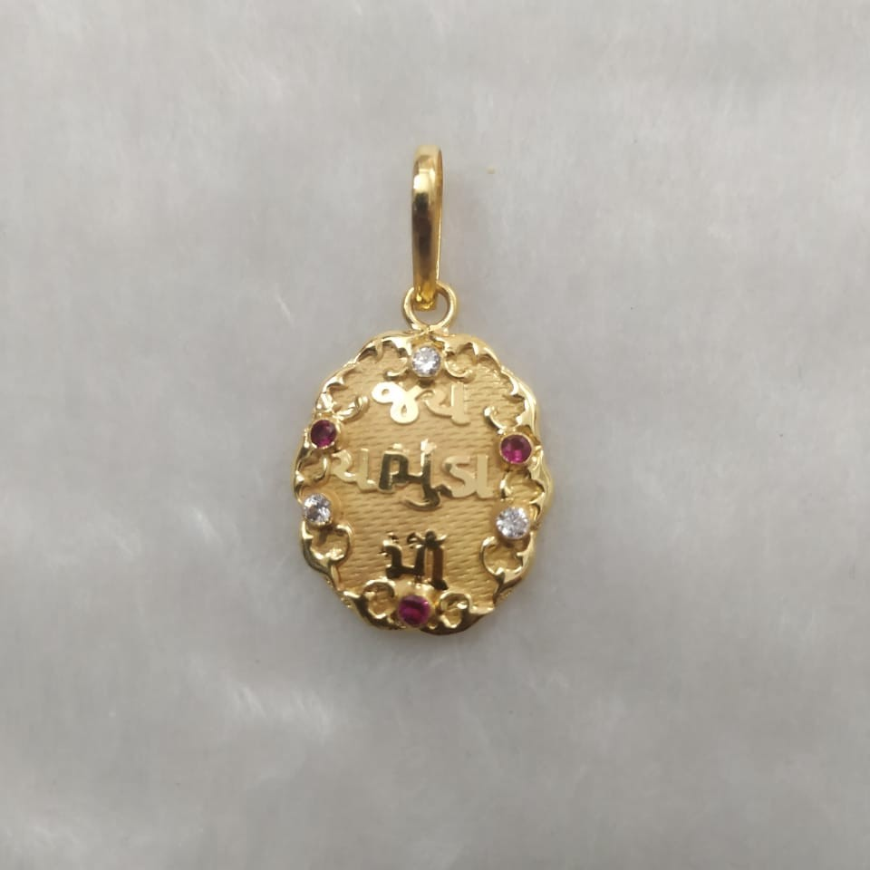 916 Gold Fancy Goddess Named Pendant