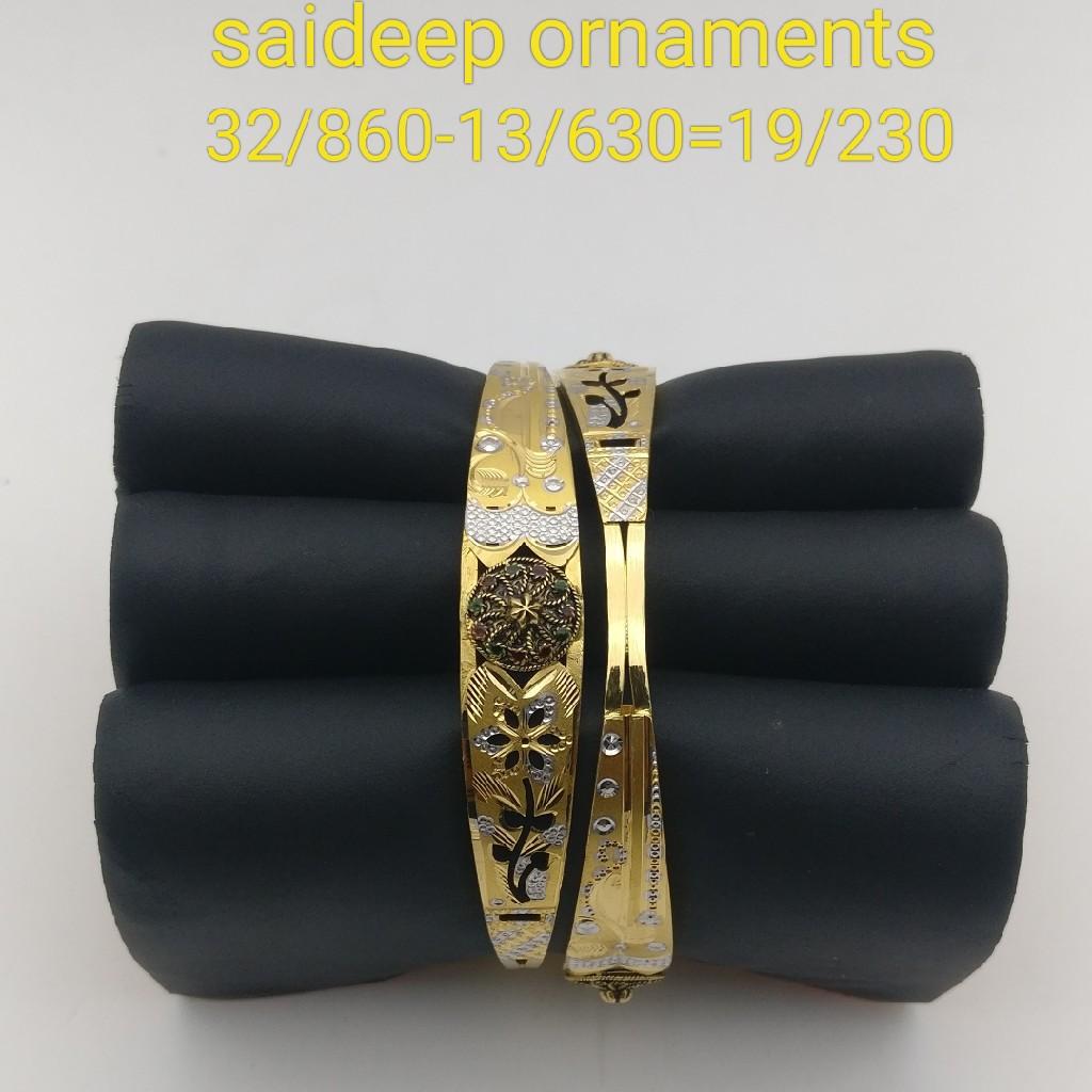 916 22 kt copper Bangles kadli