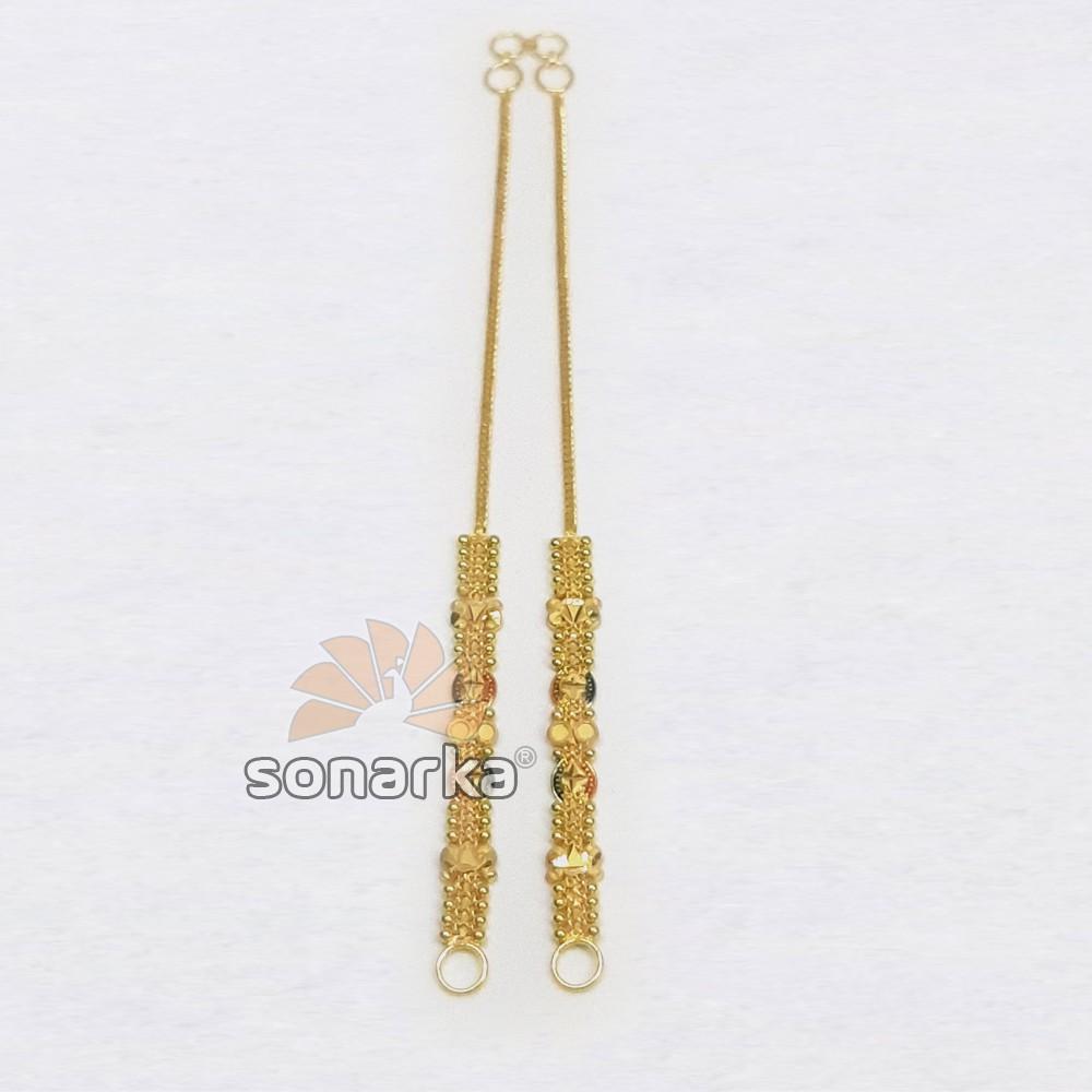 Gold Kanser SK - K036