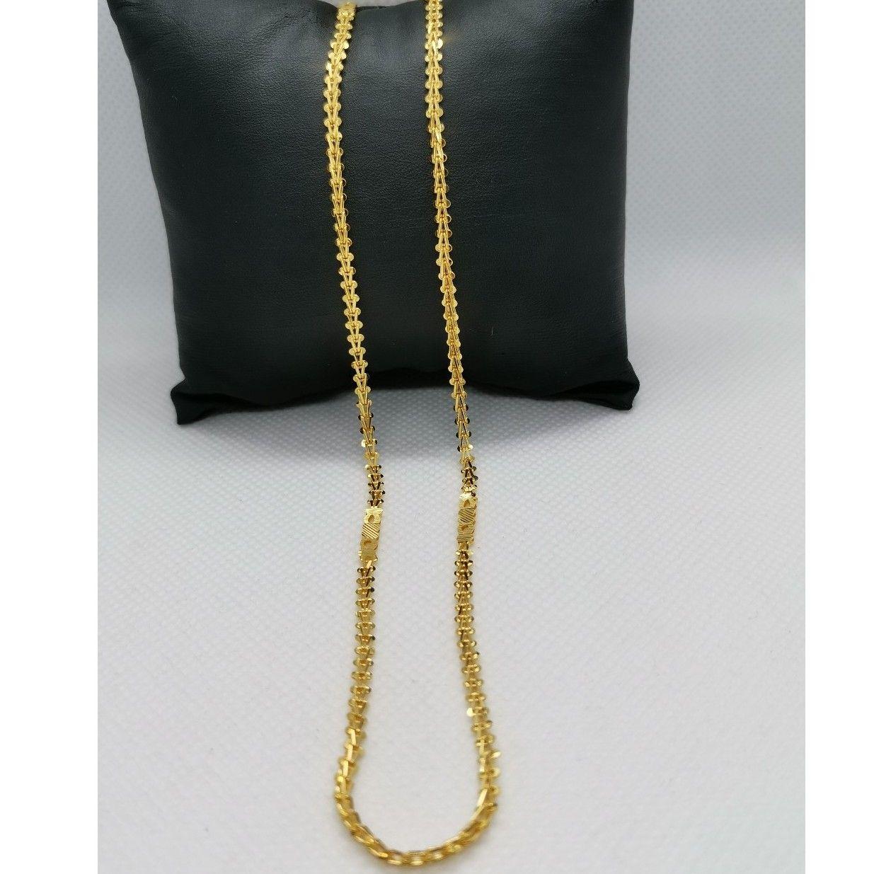 Coimbatore chain 06