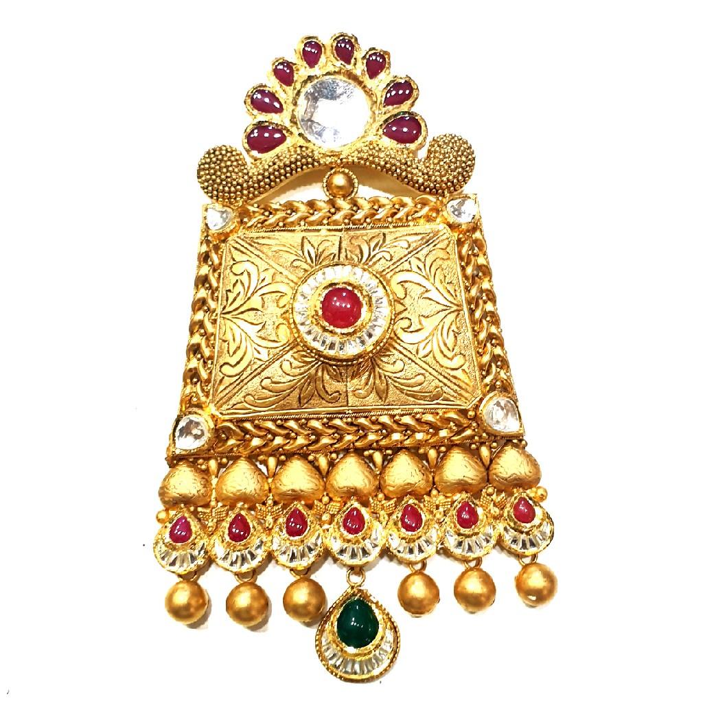 916 Gold Antique Square Shaped Mangalsutra MGA - MGP013