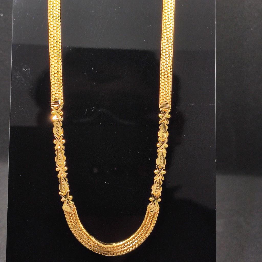 22k 916 chain