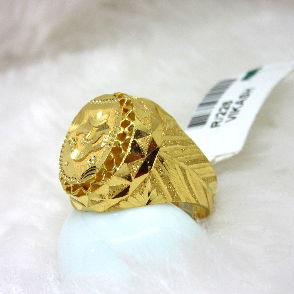 Gold Classic Gents Ring