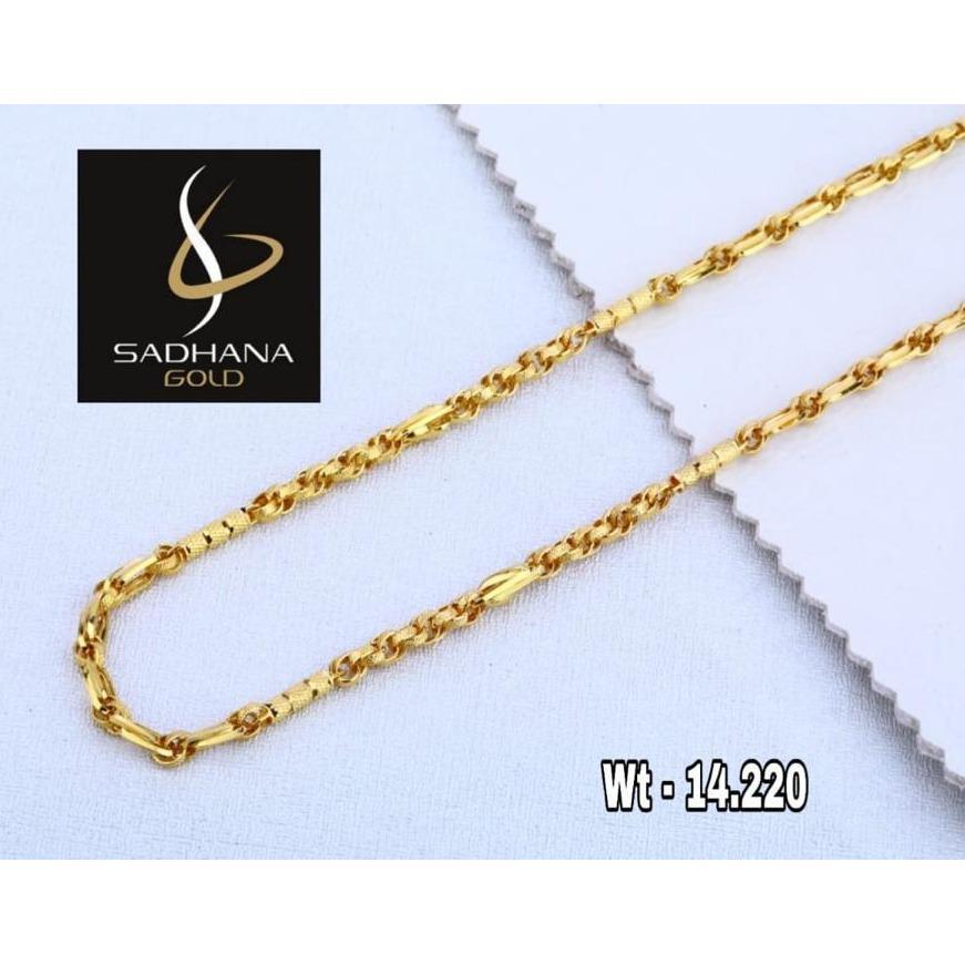 916 Gold Hallmark Gents Chain