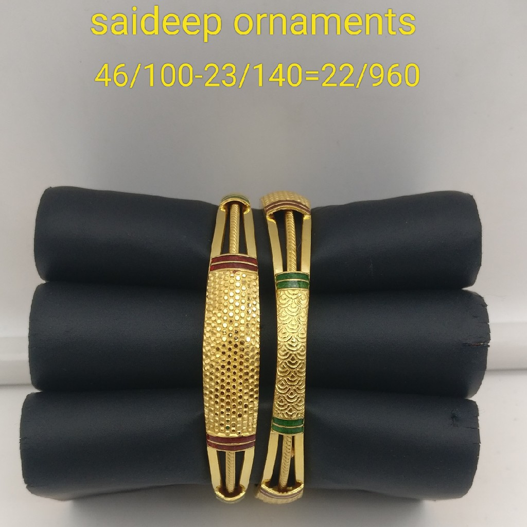 22 kt 916 copper Bangles design Kadli