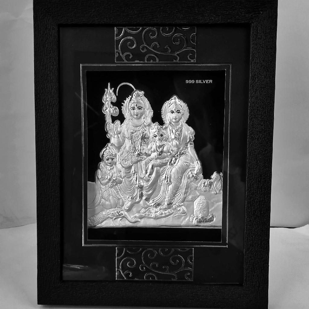 999 Silver Shiv parivar Frame For Gift