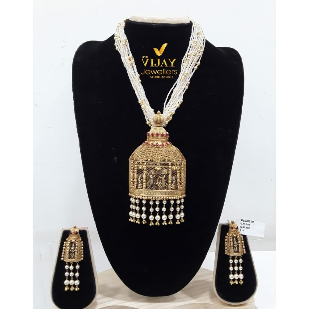 916 Gold Jadtar Temple Jewellery Set VJ-N014