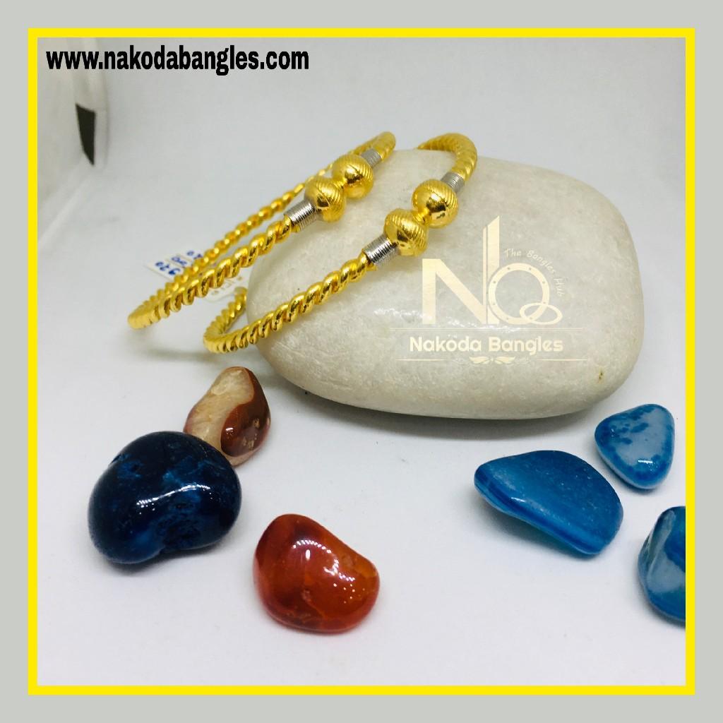 916 Gold Copper Kadali NB - 1193