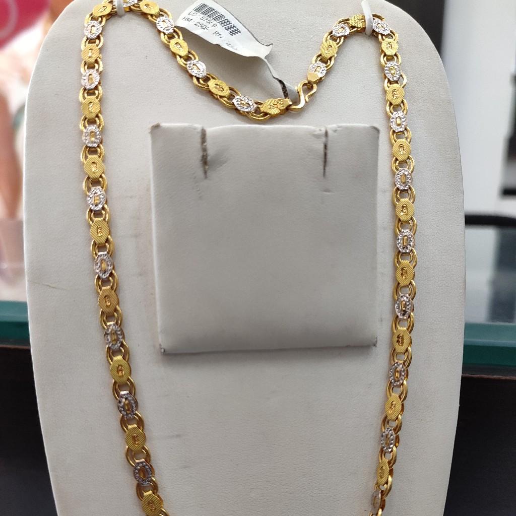 jents fancy chain
