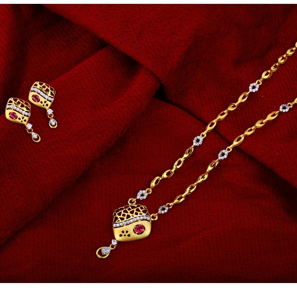 916 Gold Fancy  Hallmark Chain Necklace CN16