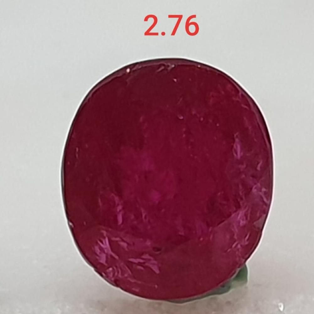 2.76ct Round Pink Ruby VG-R25