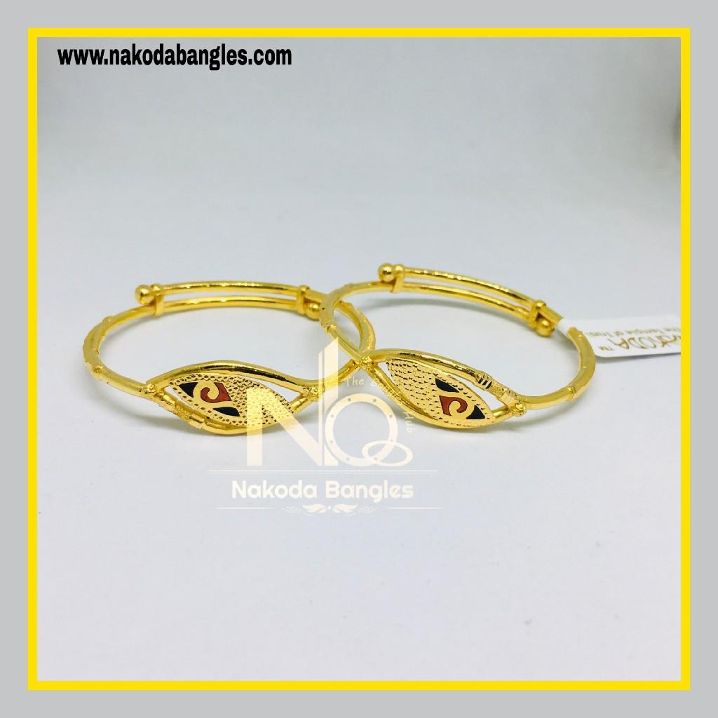 916 Gold Kids Copper Kadali NB - 1149