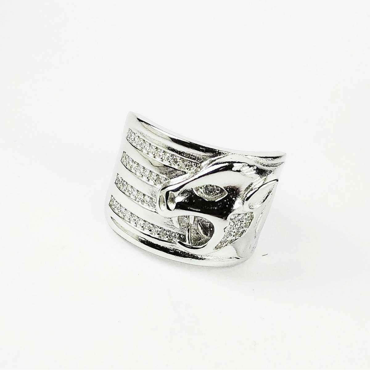 New 925 Silver Jaguar Gents Ring