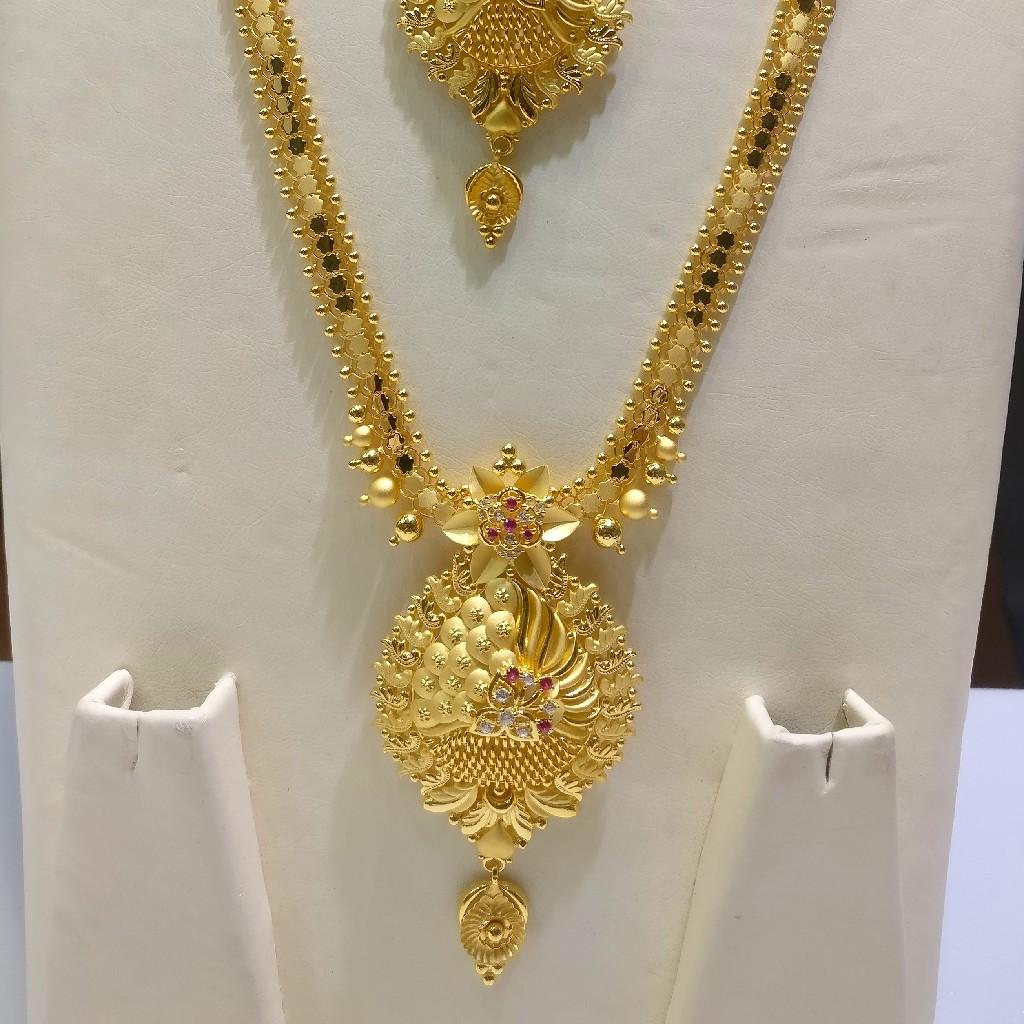 22kt Gold Coimbatore Haram set