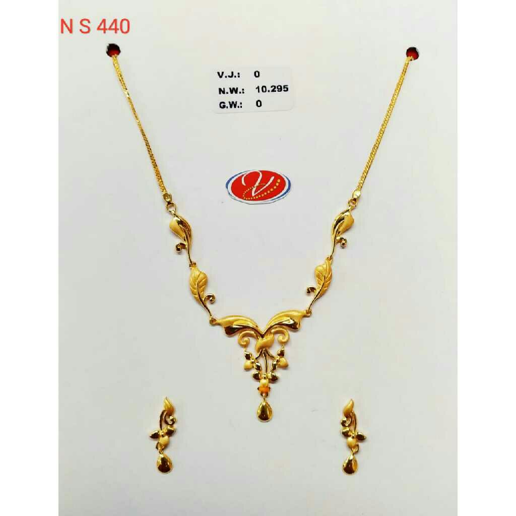 18KT Plain Gold Flower Design Necklace Set