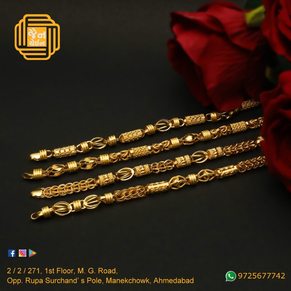 22KT Gold Fancy Chain For Men JC-C003