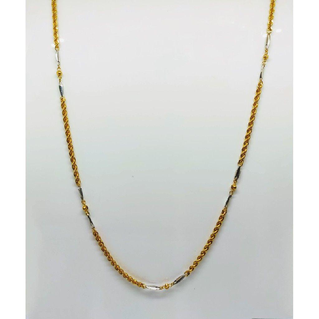 Lightweight Chain