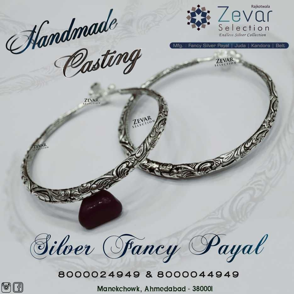 Silver Nakhi Antique Handmade Kada Payal