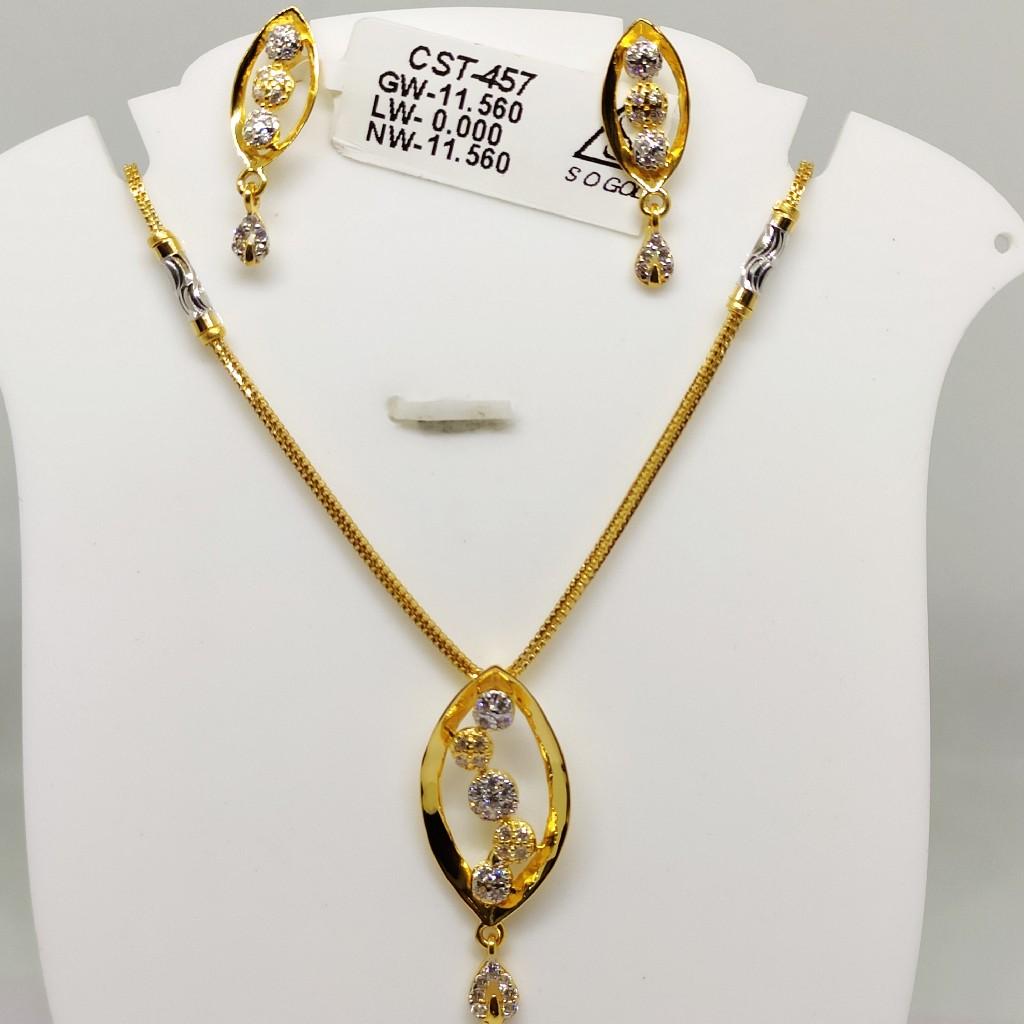 916 Delicate exclusive chain set