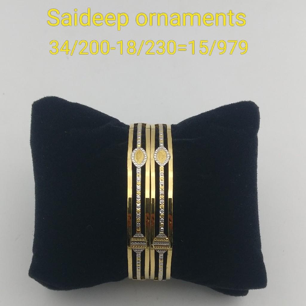 916 kadli light weight design