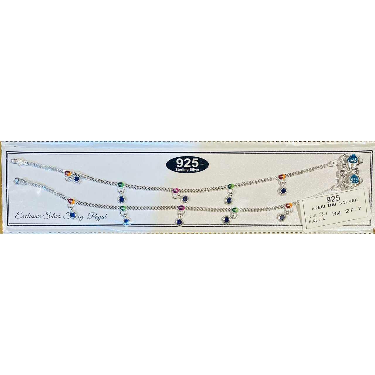 V Chain Super Nice Gola 92.5 Payal