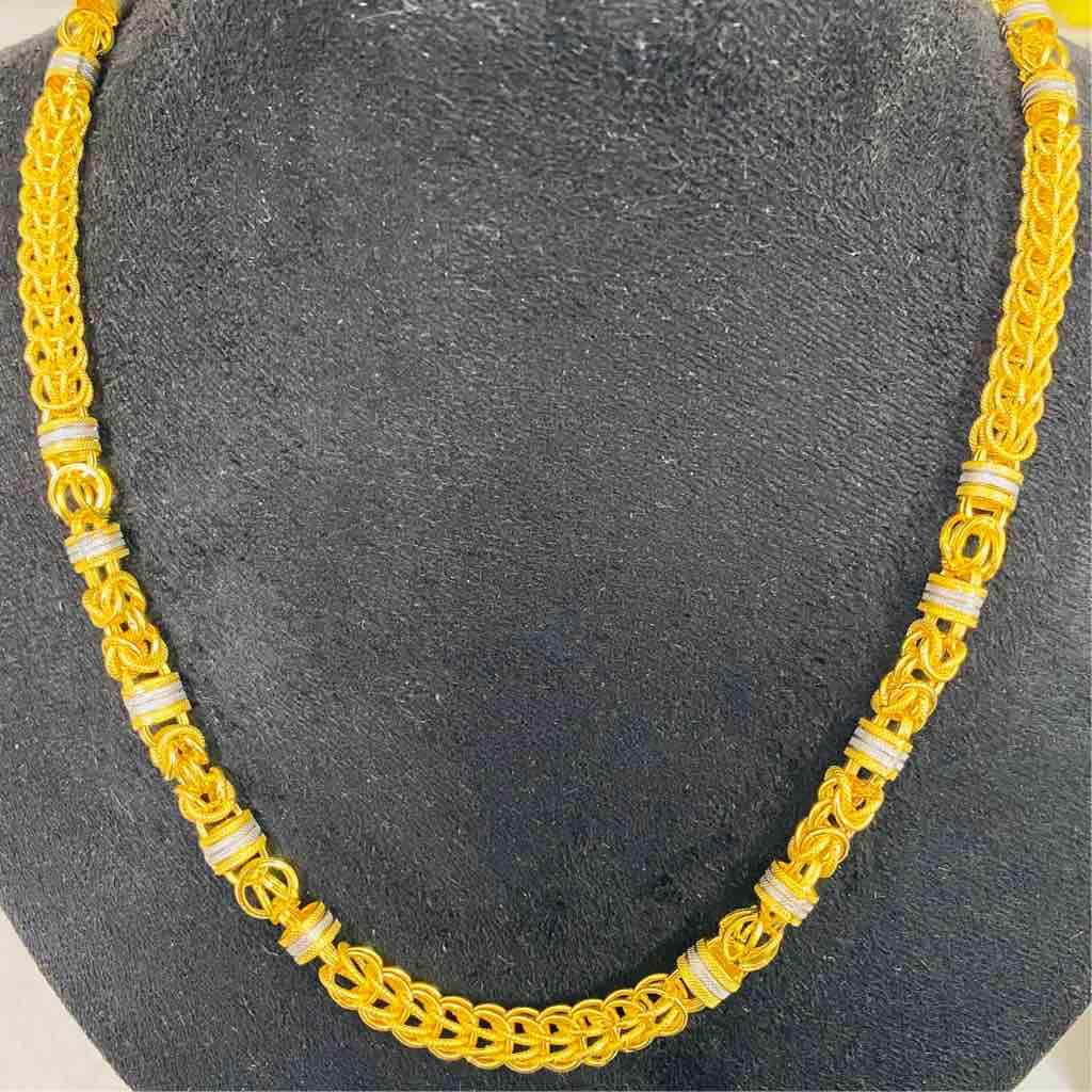 Indo Chain