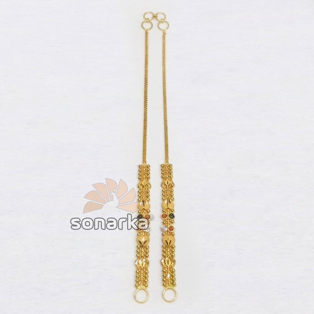 Gold Kanser SK - K038