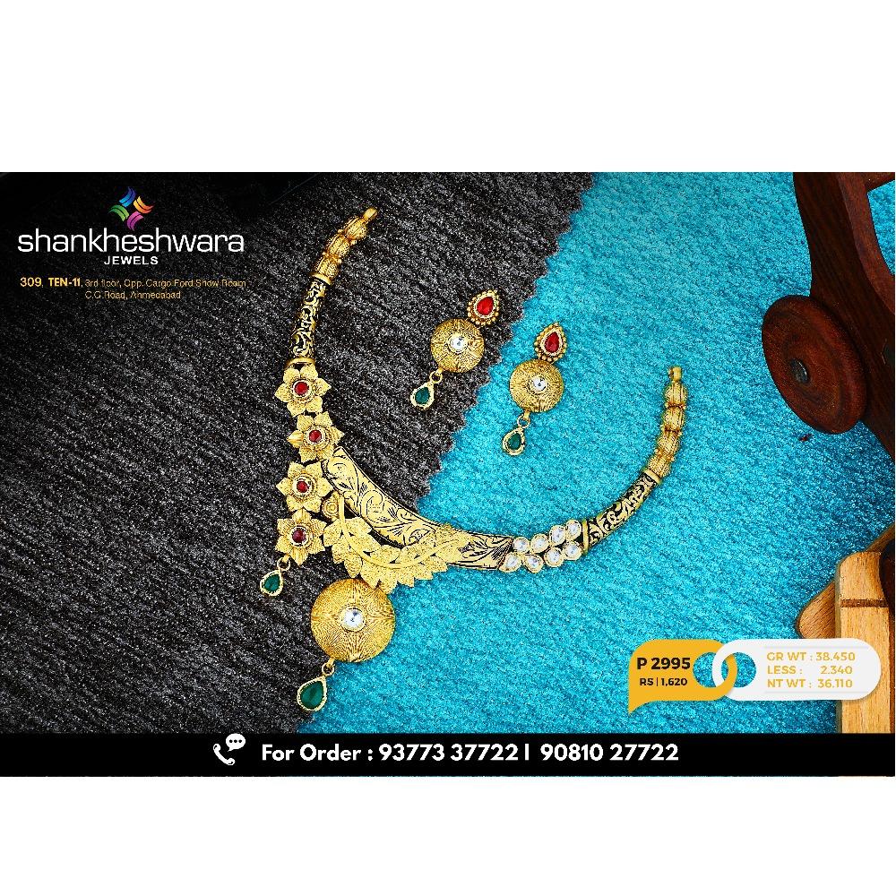 916 Gold Stylish Wedding Necklace Set P-2995