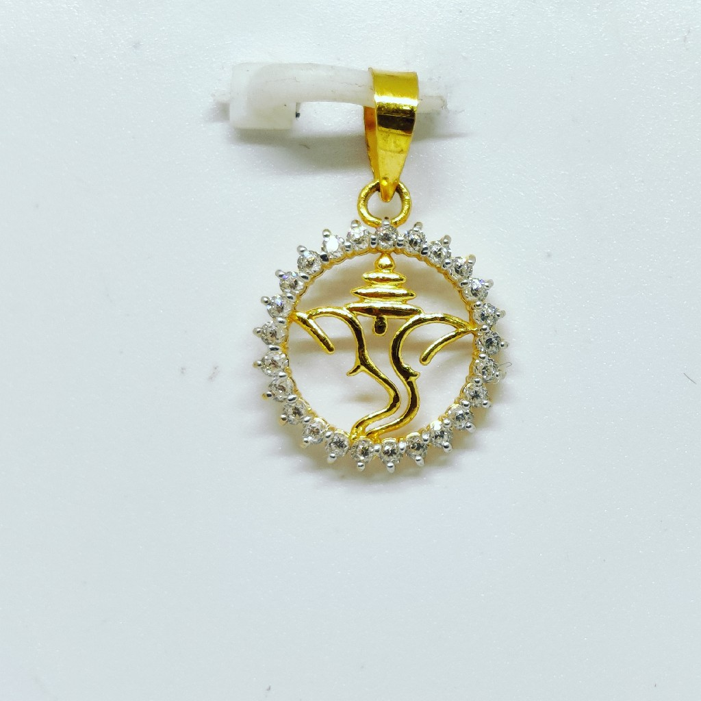 18 KT 750 Hallmark fancy diamond Shree Ganesha Pendent