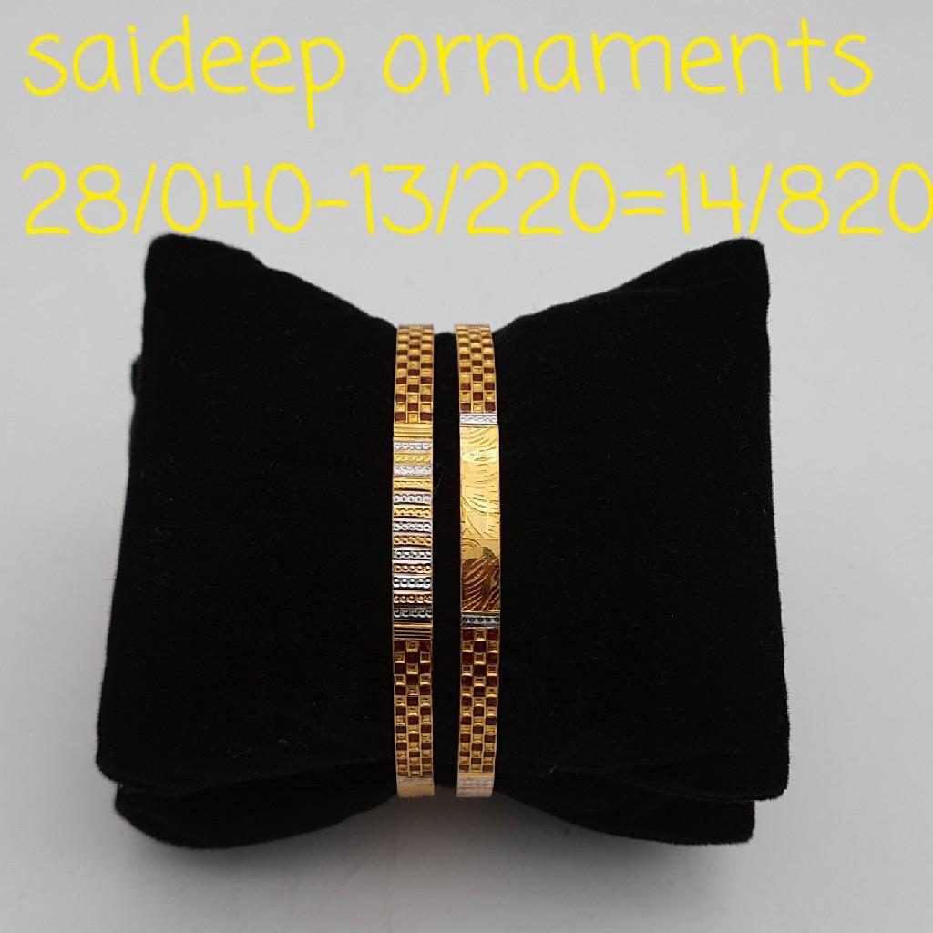22 ct 916 copper bangle lightweight