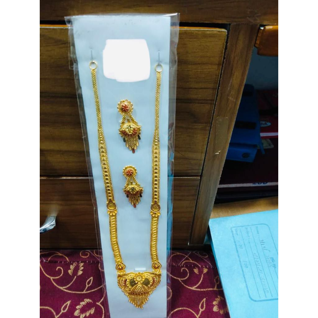 Mangalsutra With Earrings