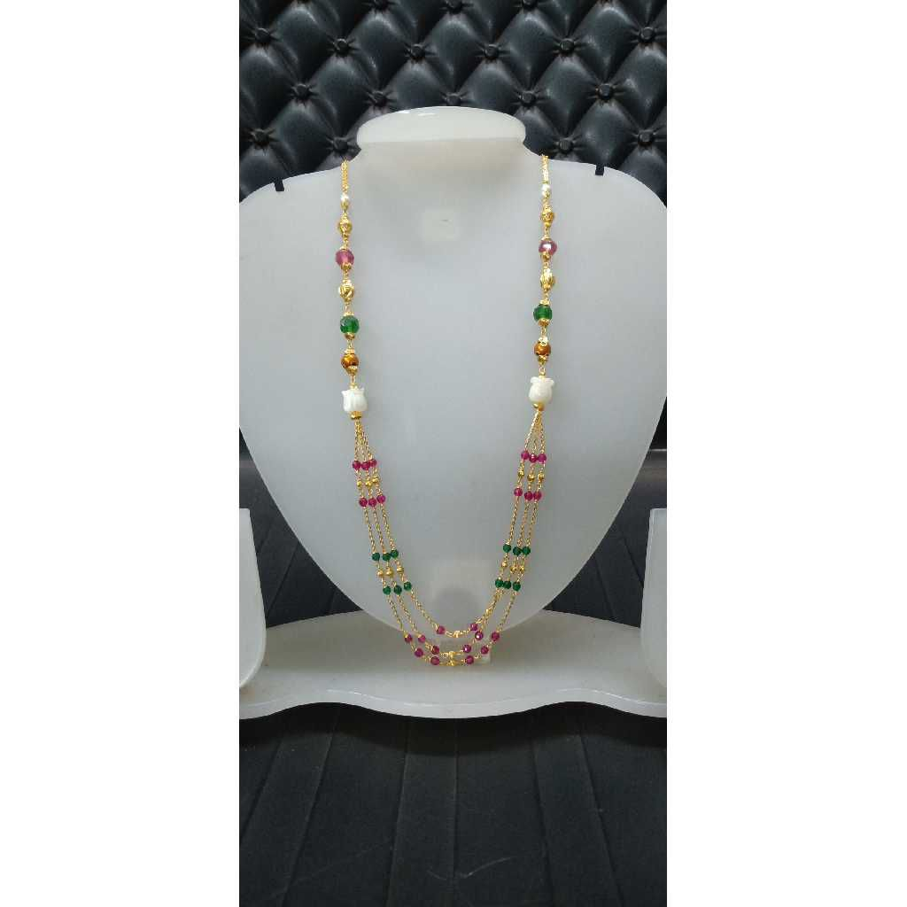 916 Gold Fancy Colorful Bridal Mala
