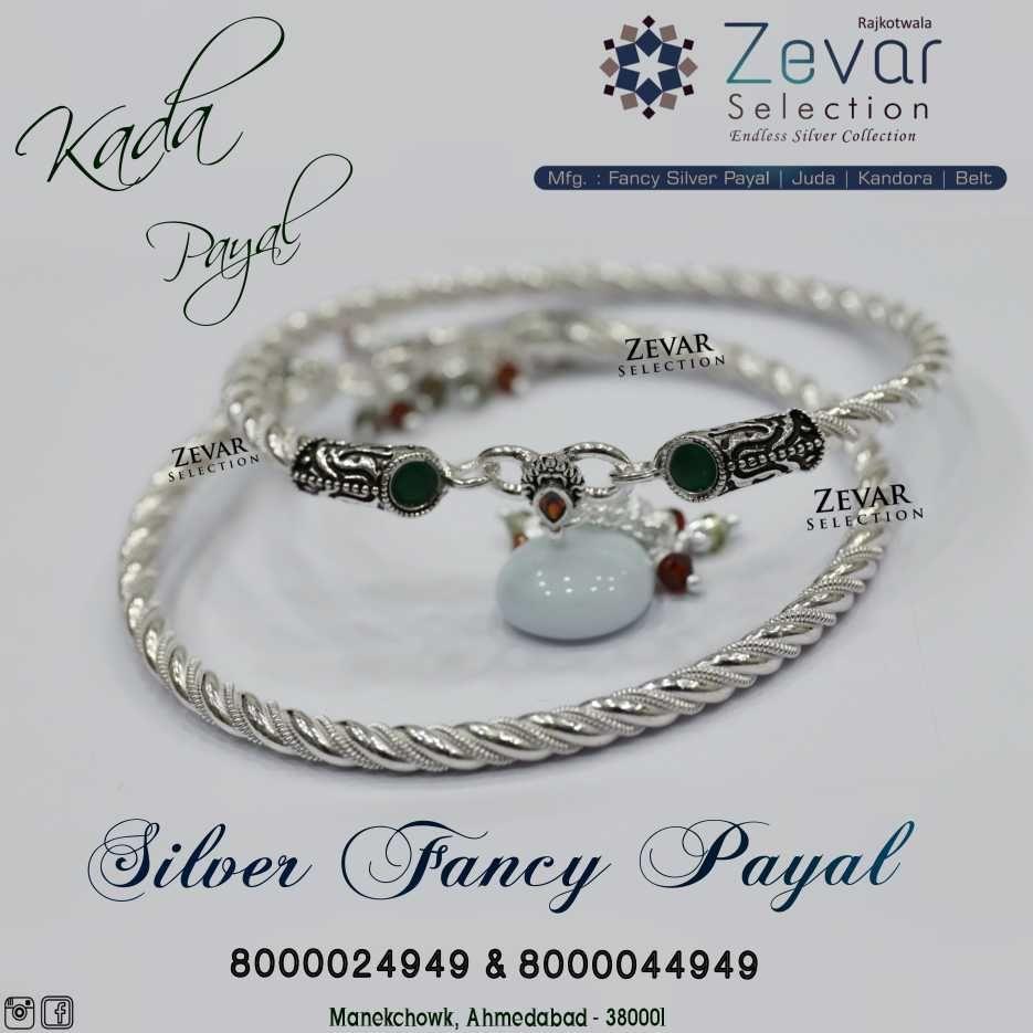 Silver White Plain Kada Payal