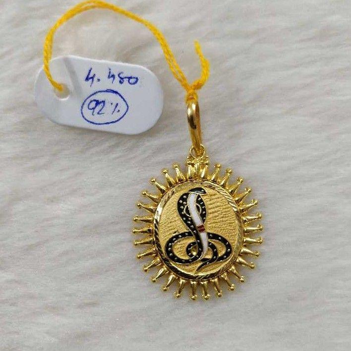 Goga Maharaj Pandal