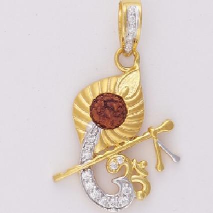 22KT Gold Fancy Ladies Pendant