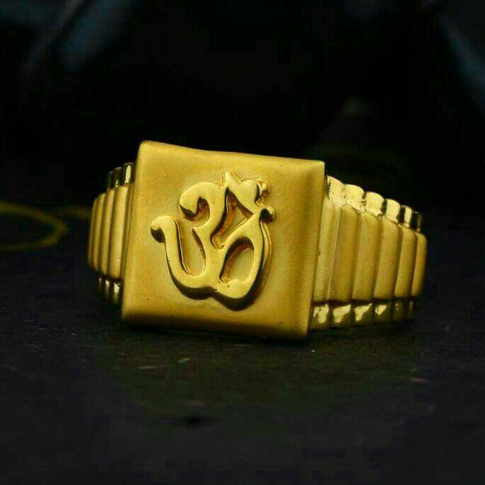 Om Palin Gold Casting Ring 916