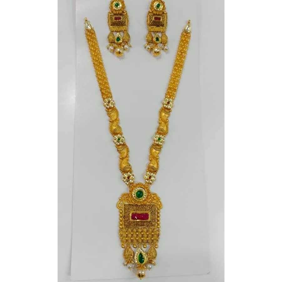 916 Gold Fancy Necklace Set