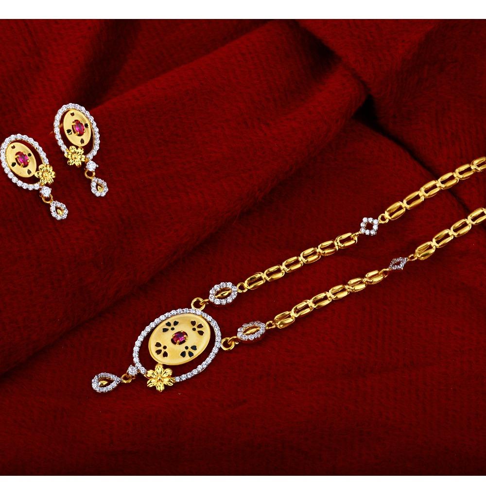 916 Gold Ladies  Hallmark Designer  Chain Necklace CN20