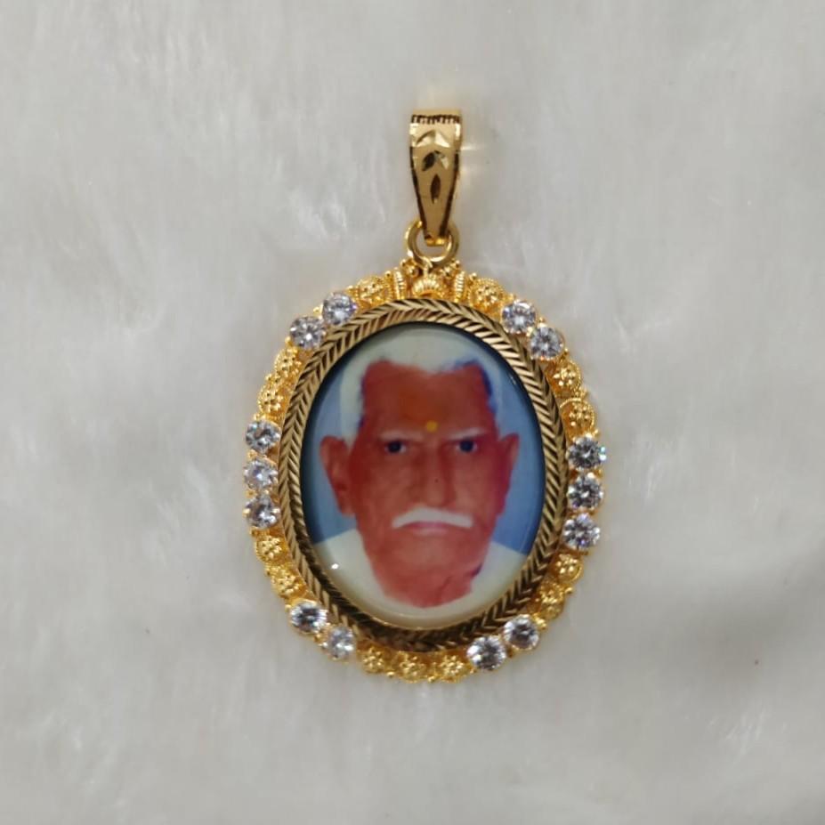 916 Gold Fancy Gent's Photo Frame Pendant