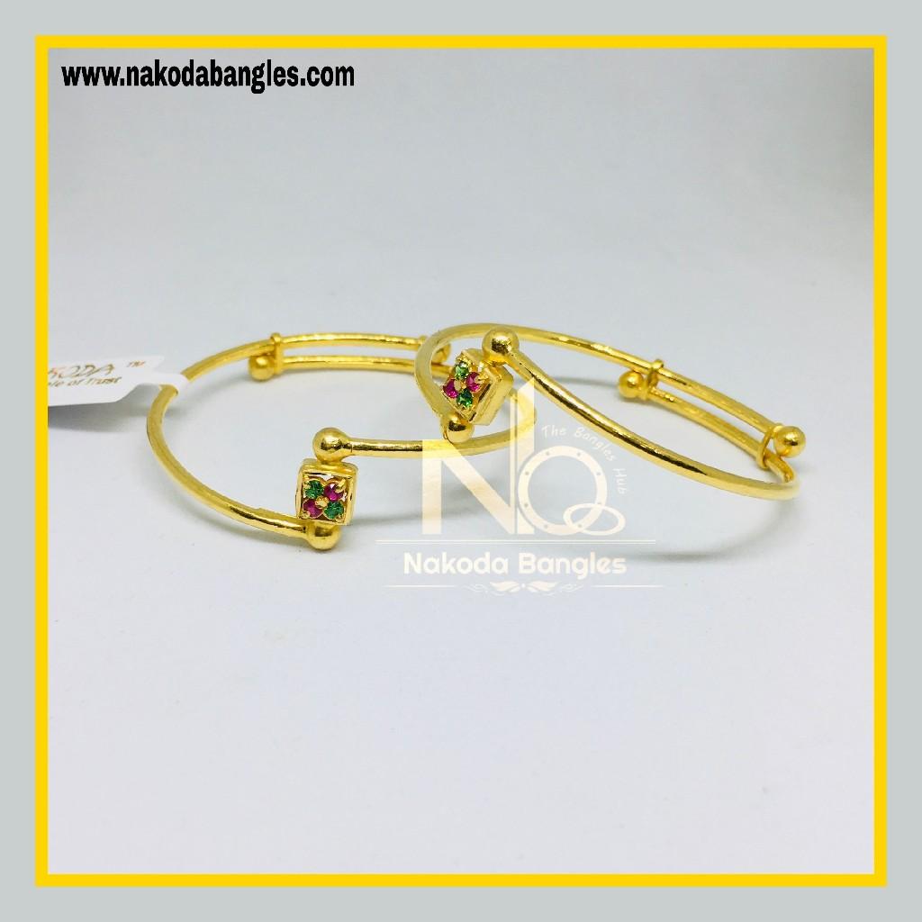 916 Gold Kids Copper Kadali NB - 1147