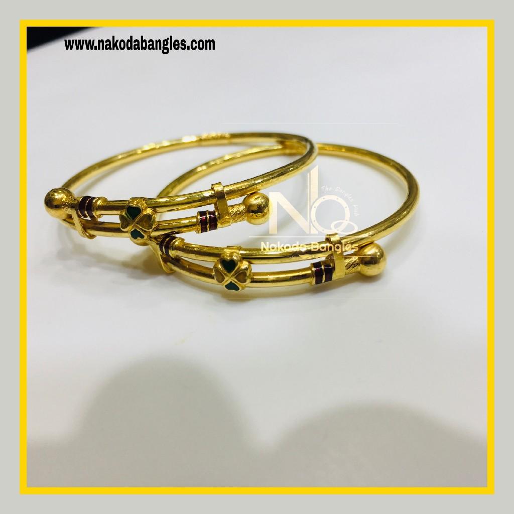 916 Gold Copper kadali NB - 1056