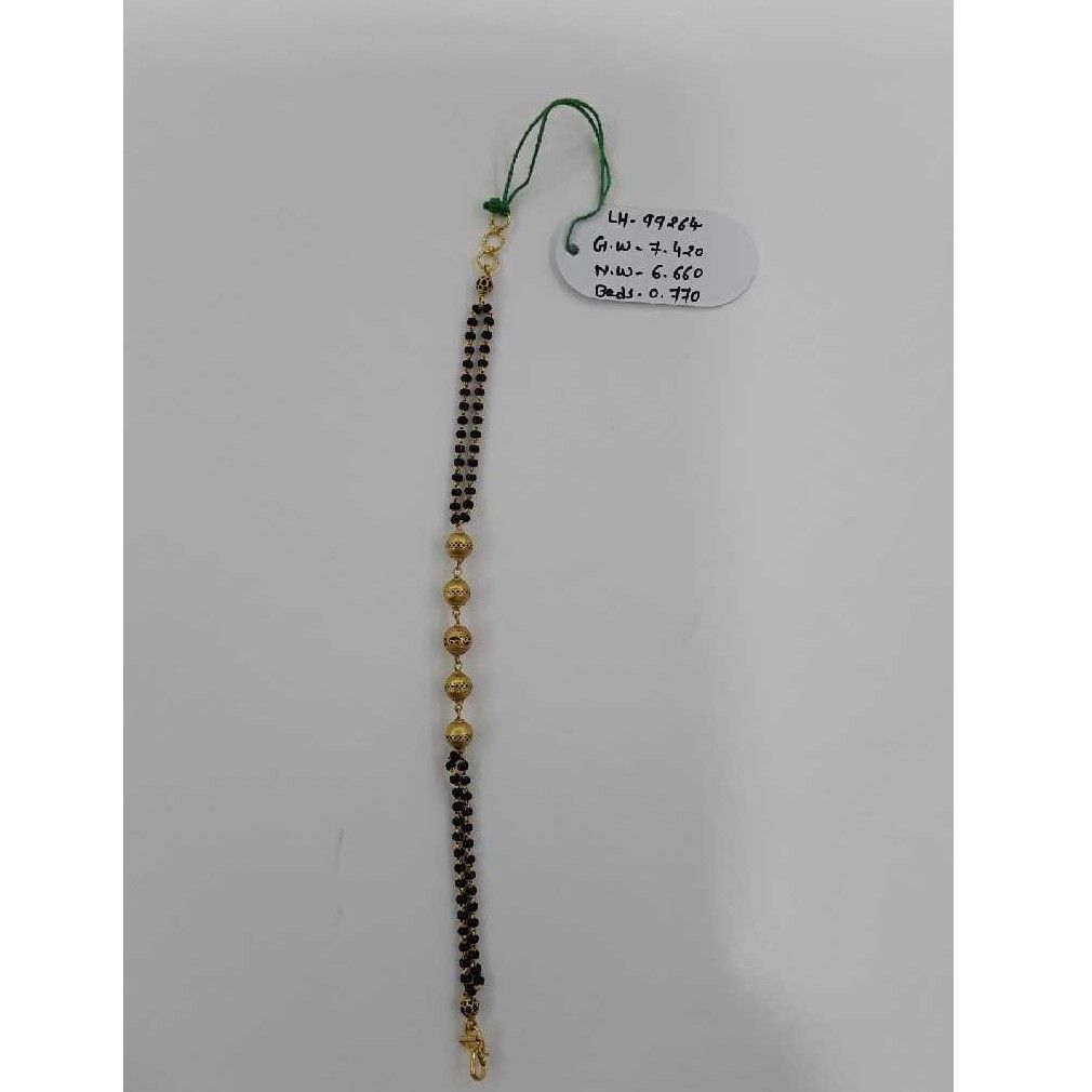 916 antique  kidiya mangalsutra bracelet