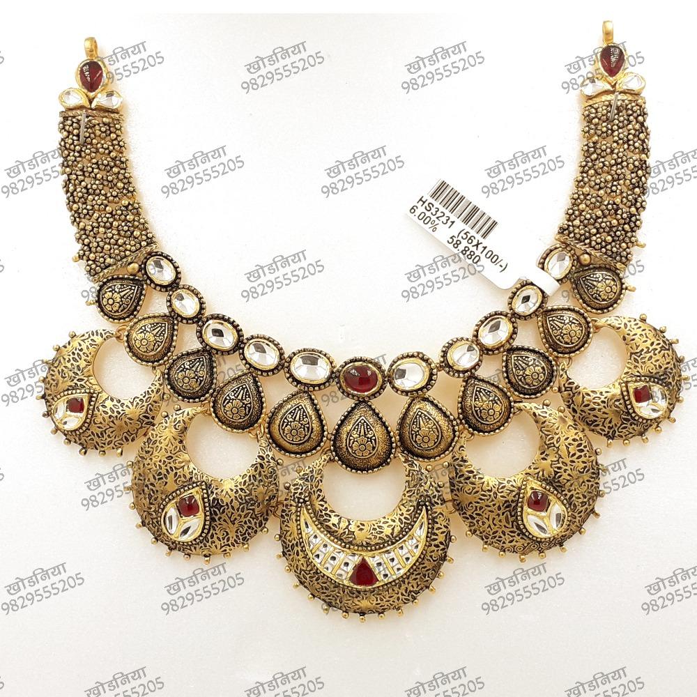 haar Kundan  Set 916 Bridal Set new gold Jewelry