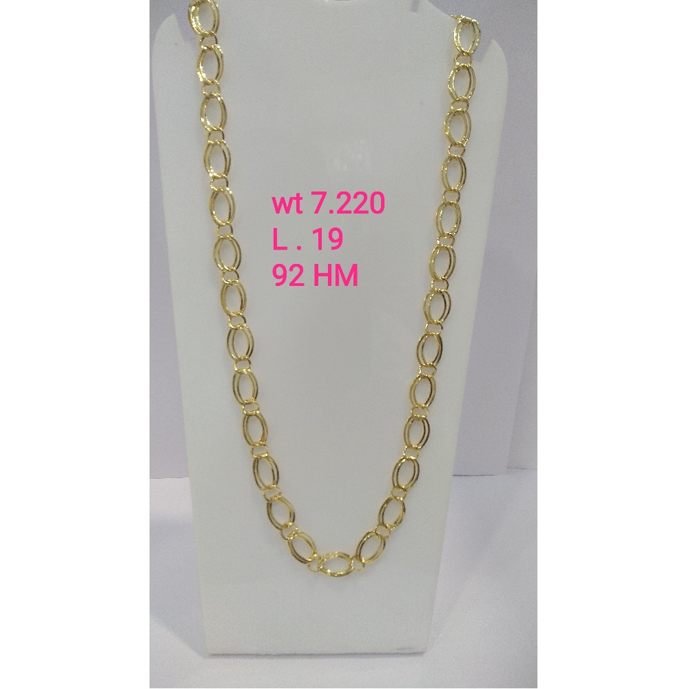 916 Gold Attractive Gents Chain