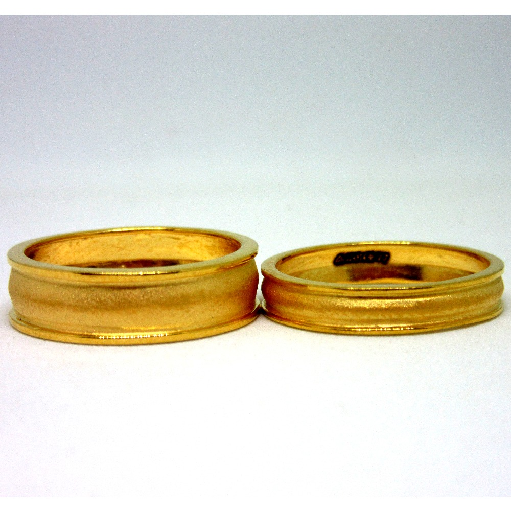 Classic Plain 22k Hallmark 916  Couple Ring